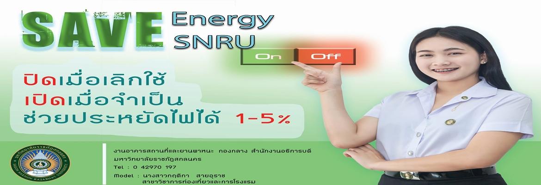 SAVE ENERGY  SNRU On-Off